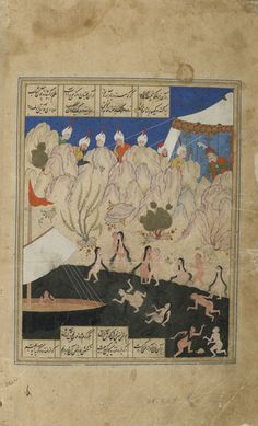 Folio from a Khamsa (Quintet) by Nizami (d.1209); verso: Alexander, in India, sees the water nymphs; recto: text, Alexander in China and India 1548 Safavid period Opaque watercolor, gold and silver on paper H: 31.1 W: 19.7 cm Shiraz, Iran Gift of Charles Lang Freer F1908.284 Freer-Sackler | The Smithsonian's Museums of Asian Art