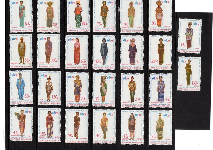 INDONESIA - 1974 Tourist (Costumes) set complete unmounted mint