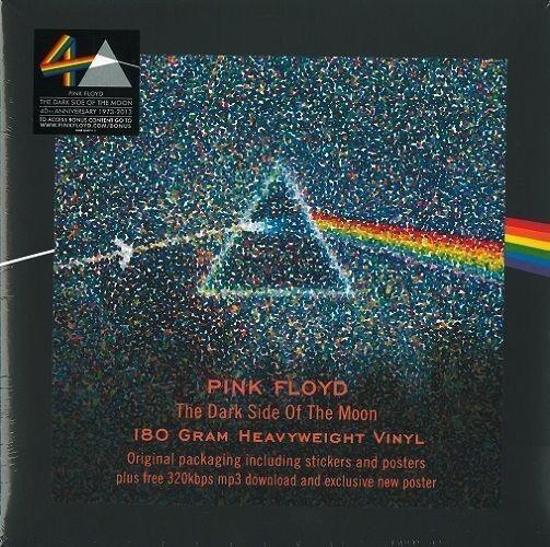 Buy The Pink Floyd The Dark Side Of The Moon Vinyl Lp Emi