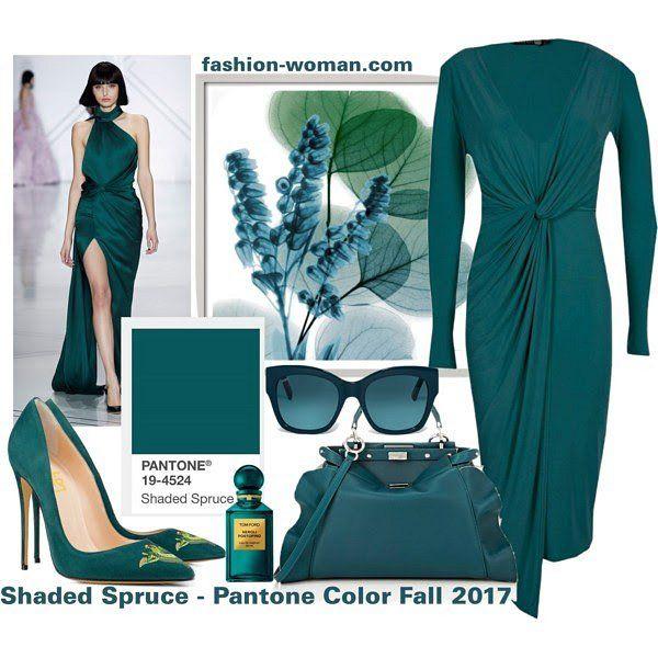 Pantone Fashion Color Report Fall-Winter 2017-2018: Shaded Spruce // Модные цвета осень-зима 2017-2018, по версии Pantone: Shaded Spruce