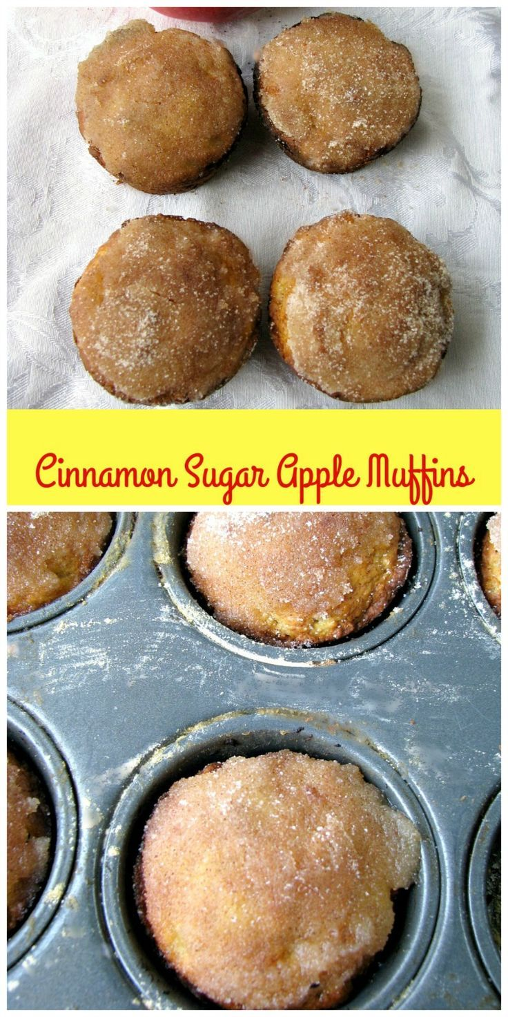 Sweet Cinnamon Sugar Apple Muffins, apple muffins topped with a cinnamon sugar glaze, are perfect for breakfast, brunch, or as a mid-day snack. #BrunchWeek #Ad #muffins #cinnamonapple