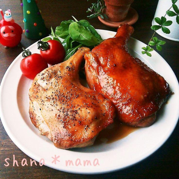 我が家のクリスマスはいつも丸鶏のローストチキンなので、チキンレッグはまた別のお祝いに焼く事が多いんですが(*´艸`)♪いつもスパイシーな塩味と甘辛照り焼き味と…