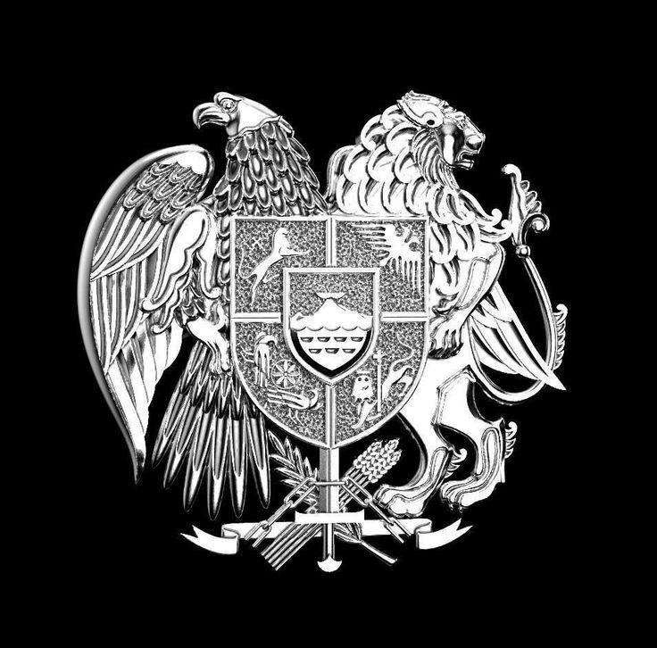 красивые картинки с гербом армении того