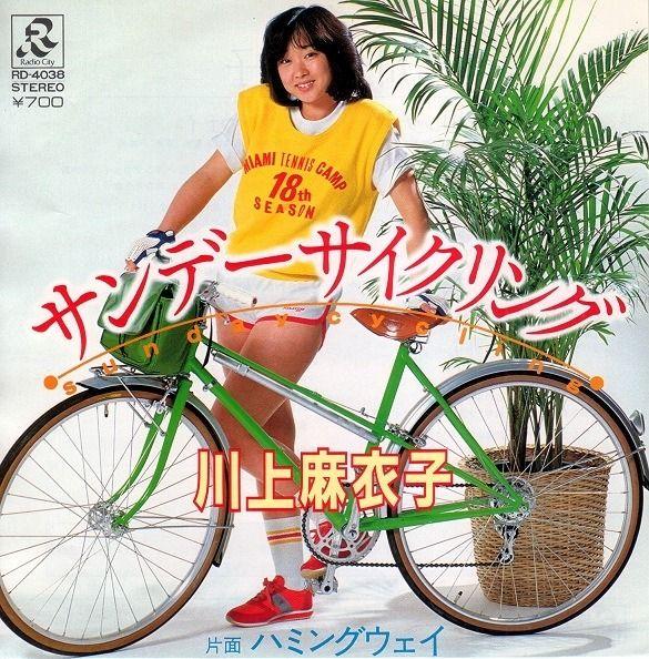 Sunday Cycling! I guess Miss Kawashita is heading to the Miami Tennis Camp?