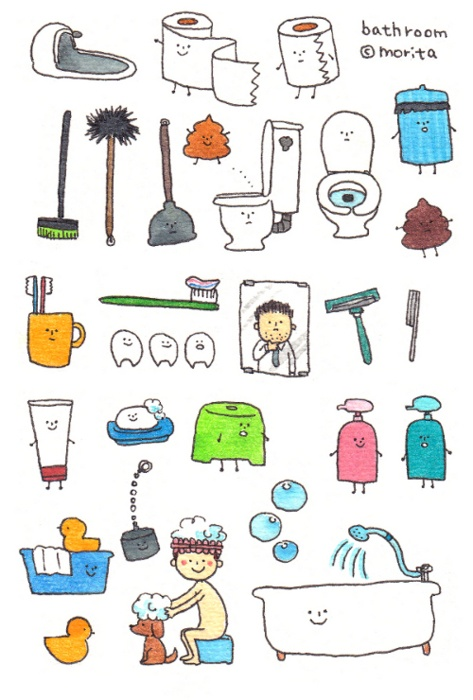 house items clipart - photo #12