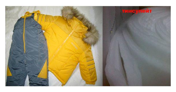 Как выбрать правильный наполнитель для зимней куртки? Обзор лучших утеплителей, которые помогут сохранить любимый пуховик после стирки - Полезно Знать