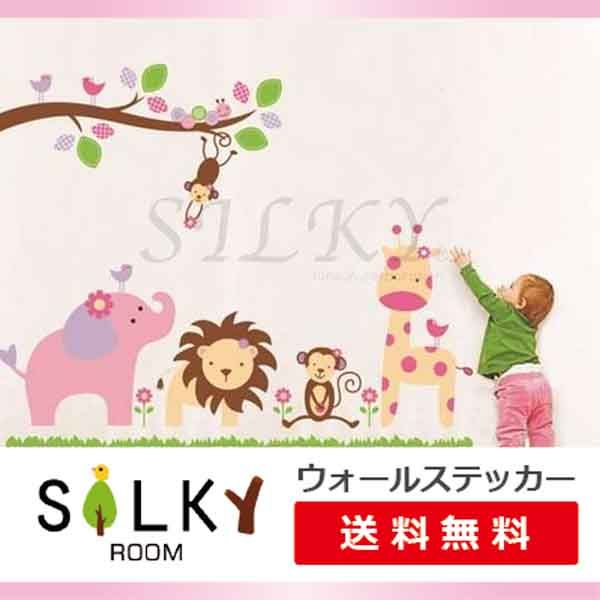 SILKY WALL DECAL | Rakuten Global Market: It is shipped about this place popularity in the <beginning of October awaiting reservation by a completion turn!>fs3gm which reliable ♪ animal / plant / has a cute for the wall sticker wall sticker poster seal North Europe hard cheap natural wall pap