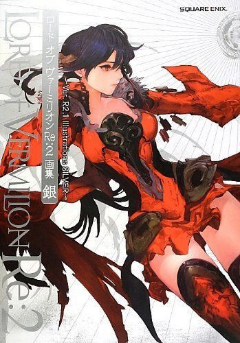 LORD of VERMILION Re:2 Art Book Gin Ver. R2.1 Illustrations Art Book SILVER Squa