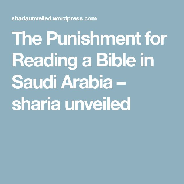 The Punishment for Reading a Bible in Saudi Arabia – sharia unveiled
