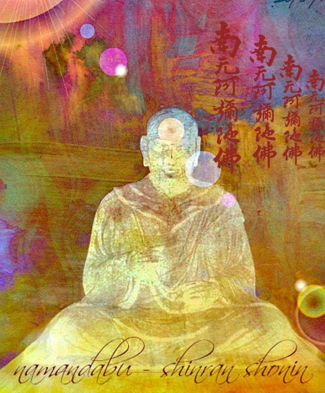 "Jodo Wasan 108 ""When we say 'Namu-amida-butsu,' Avalokiteshvara and Mahasthamaprapta, Together with bodhisattvas countless as the Ganges' sands or as particles, Accompany us just as shadows do things."" Shinran Shonin"