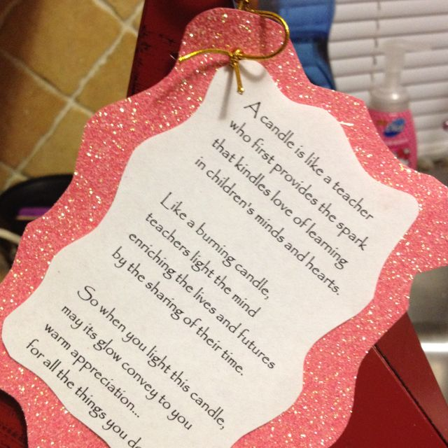 Teacher appreciation gift poem for Lantern