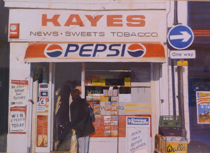'Kayes' Acrylic on paper 30 x 20 cms. Subject is a Brighton Newsagent.