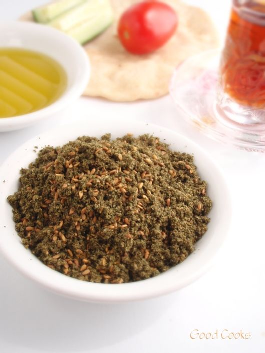 Za'tar (middle eastern spice) just tried some yesterday with pita bread and olive oil! So good!