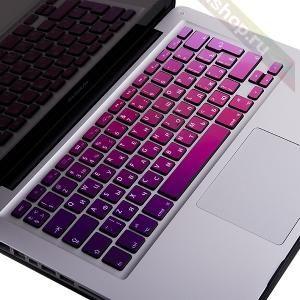 "Наклейки на клавиатуру ""Purple"""