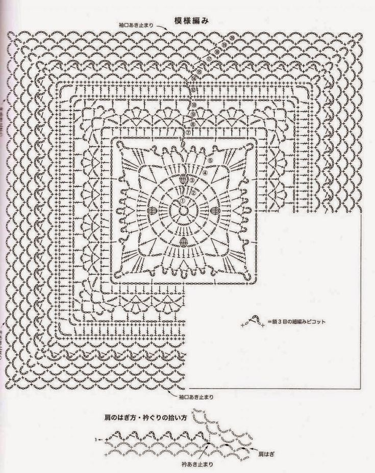 219 best Japanese Free charts images on Pinterest   Crochet patterns ...