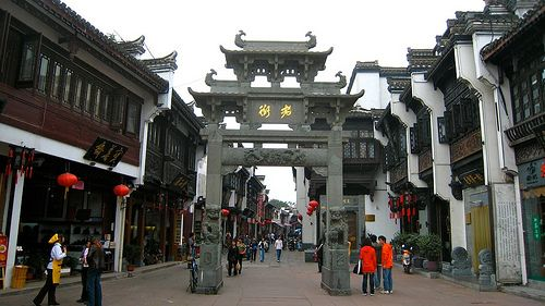 Old Street in Huangshan City