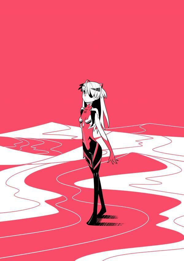 asuka-persona:  Just wondering around