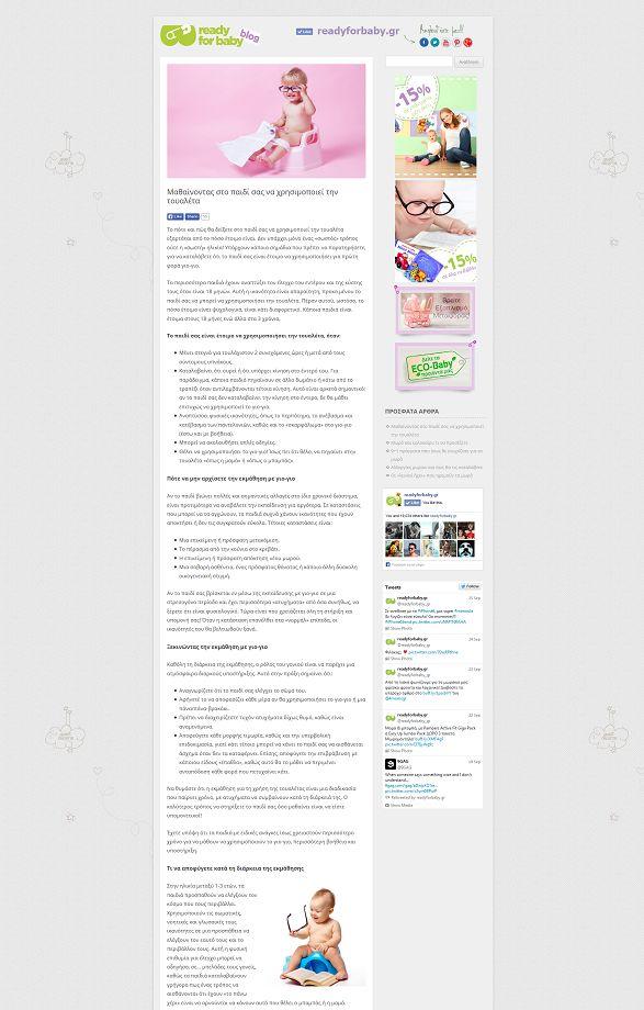 Το blog μας!! Άρθρα και συμβουλές για το μωρό σας, στο: http://blog.readyforbaby.gr/