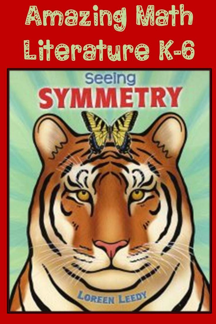 I love this book for introducing, practicing or reinforcing the idea of symmetry. I talk about symmetry with kids as young as Kindergarten but have used this book in grades K-6. It provides great illustrations of line or reflective symmetry as well as rotational symmetry.