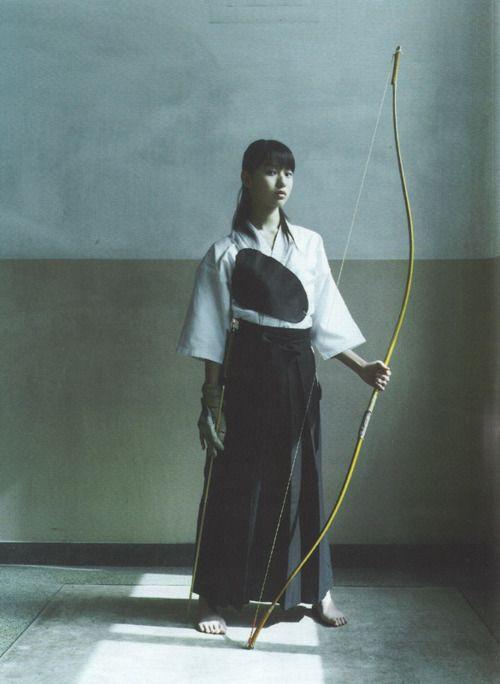 Kyudo, traditional Japanese archery