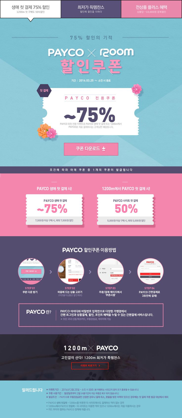 25 best ideas about coupon design on pinterest for Design mobel discount