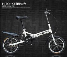 HITO велосипед 16 дюймов складной велосипед одной скорости V тормоз Складной педали MTB дорожный велосипед складной велосипед(China (Mainland))