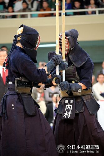 Uchimura winner of the 61st All Japan KENDO Championship