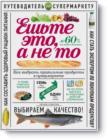 8 книг в подарок женщине — издательство «Манн, Иванов и Фербер»