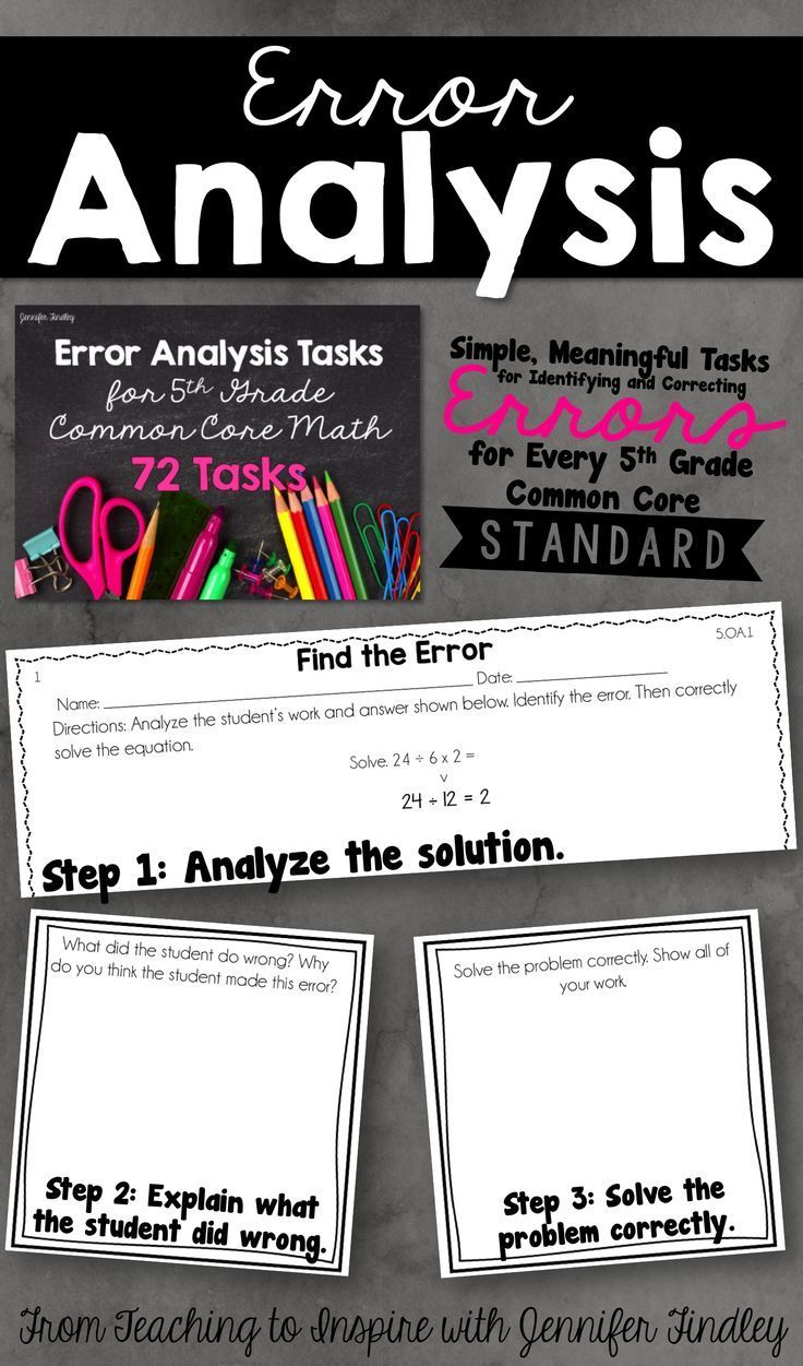 Higher Order Thinking Math Error Analysis Tasks that are Common Core Aligned! 72 tasks that align with all of the 5th Grade Math Standards