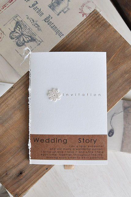 【ストーリー招待状】本の表紙をイメージしたシンプルな結婚式招待状