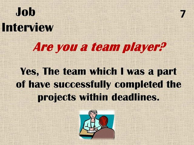 team interview questions