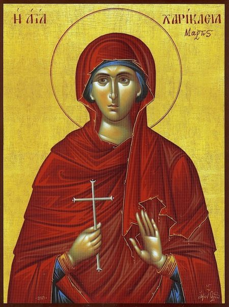 Icon of St. Hariklia