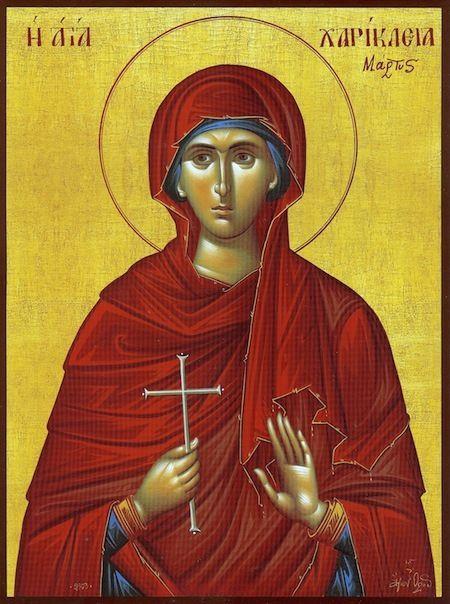 St. Hariklia