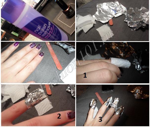 Как снять маникюр шеллак своими руками