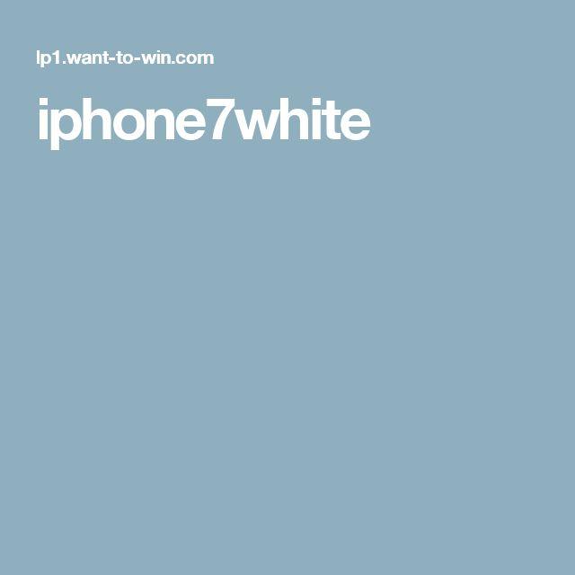 iphone7white