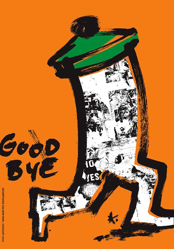 Krisztian Gal - Good Bye 2015