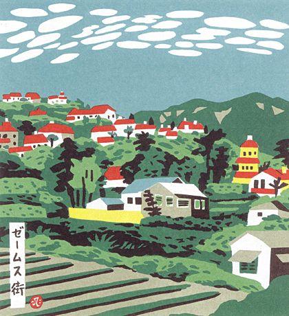 """Kobe Hyakkei - Hide Kawanishi and """"Kobe Hyakkei-THE JAMES ESTATE"""