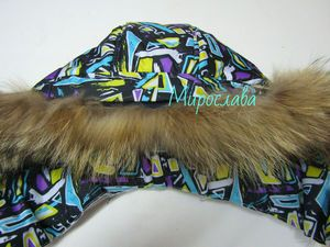 Как пришить съёмную опушку из натурального меха на капюшон куртки. Часть 2 - Мирослава - Ярмарка Мастеров http://www.livemaster.ru/topic/2183711-kak-prishit-semnuyu-opushku-iz-naturalnogo-meha-na-kapyushon-kurtki-chast-2