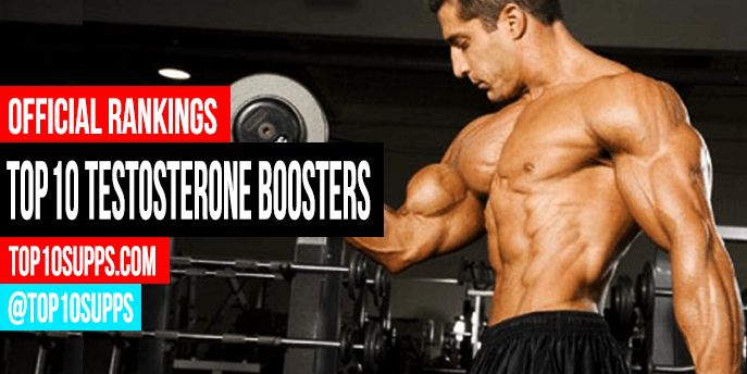 Best 10 Testosterone Boosters These are the best testosterone boosters for this year. We have ranked the top 10 test boosters that help increase and maintain testosterone. This list is designed to help you find the perfect testosterone product that fits your needs and your budget.