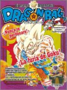 Dragon Ball - Nº 04 - El Manga Legendario - PDF - CBR - ESPAÑOL - HQ