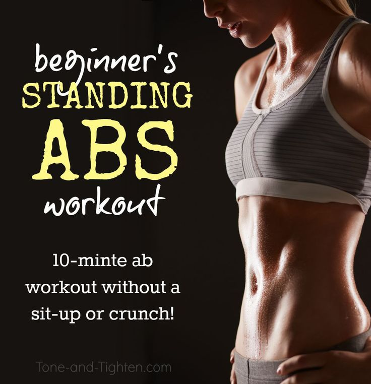10 Minute Beginner's Standing Abs Workout on Tone-and-Tighten.com