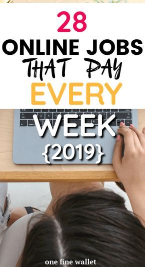 28 Online Jobs that Pay Weekly Through PayPal {2019 List of Companies}