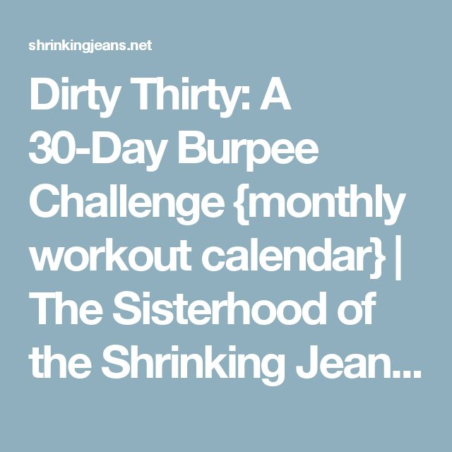 Dirty Thirty: A 30-Day Burpee Challenge {monthly workout calendar} | The Sisterhood of the Shrinking Jeans LLC