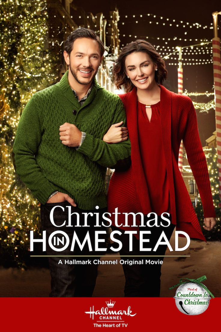 Jessica (Taylor Cole) comes to Homestead, Iowa to shoot a Christmas movie but winds up discovering the true meaning of Christmas with the help of inn keeper Matt (Michael Rady). #ChristmasKeepsake