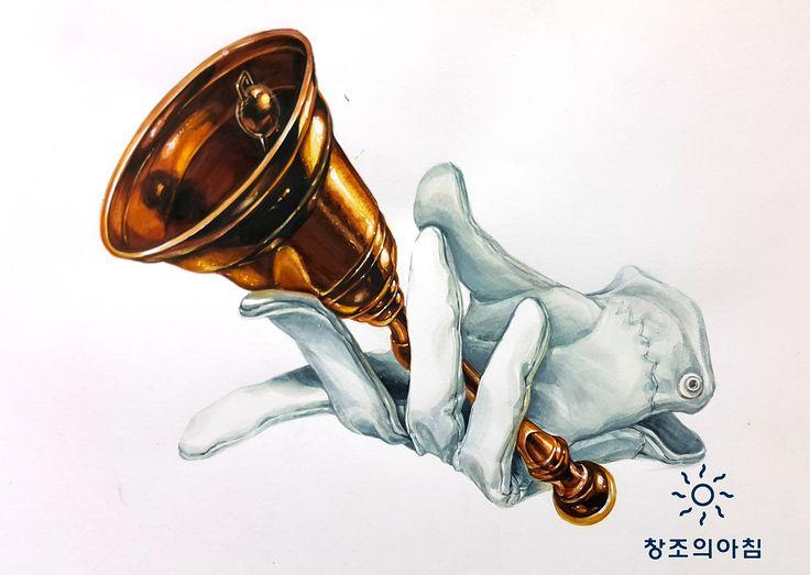 기초디자인 건국대 기디 입시미술 기초디자인 개체묘사 핸드벨 예식용 장갑 일러스트 디자인