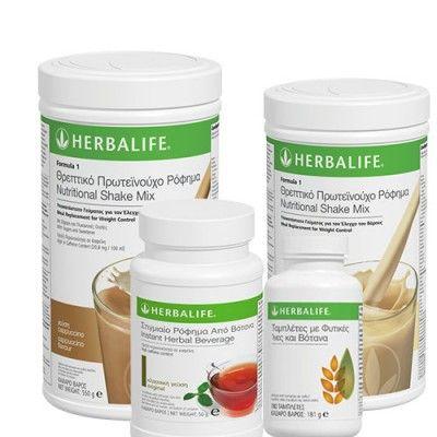 Γνωρίστε την υγιεινή διατροφή με τα δημοφιλή προϊόντα της herbalife .