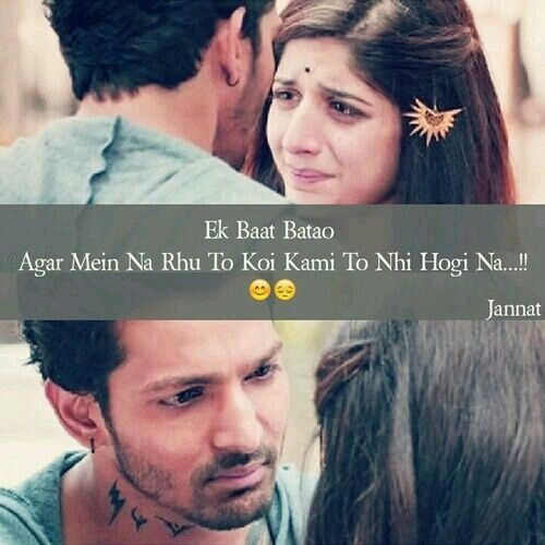 Bt@o to Jr@...( kami to hogi Coz tab hum bhi nahi rahenge na..