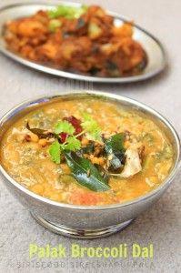 Palak Broccoli Dal   Palakura Pappu   Lentils with Spinach and Broccoli - Sirisfood
