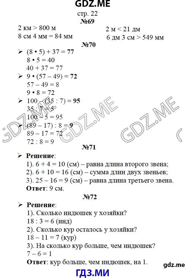 Готовые домашние задания enterprise 2 coursebook онлайн