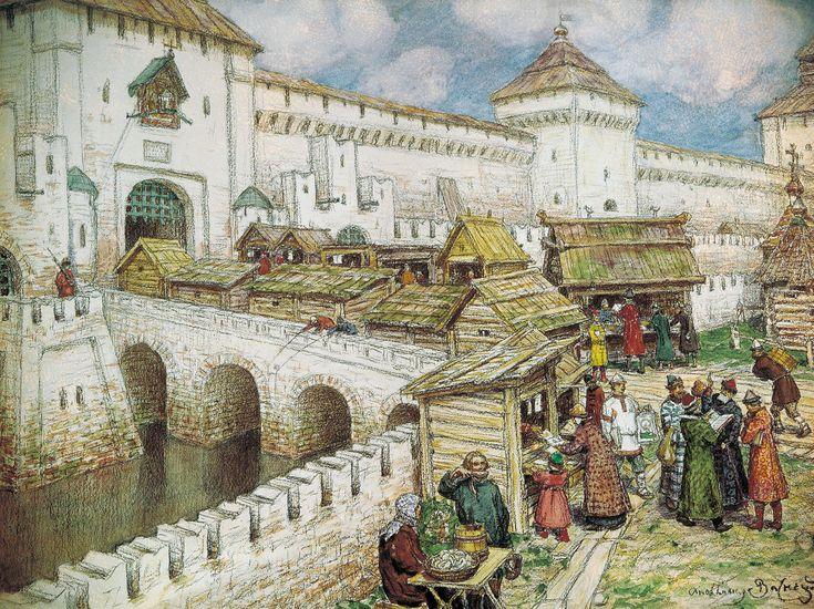 Книжные лавочки на Спасском мосту в XVII веке, 1922 - Поиск в Google
